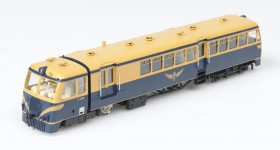 V.R. Walker Rail Motor 102-153 H.P. Diesel Rail Car &amp; Trailer